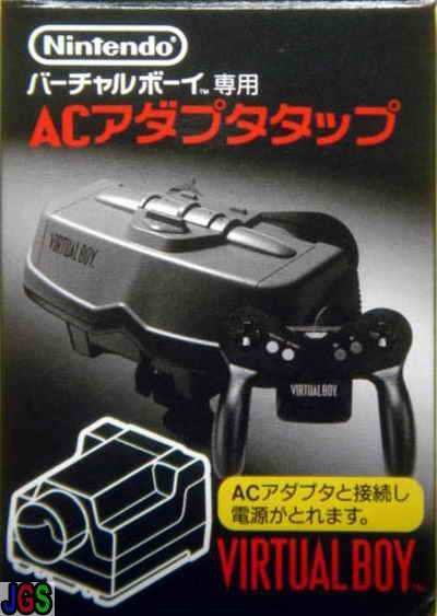 Virtual Boy Adapter Tap (NEW)