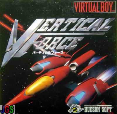 Vertical Force (NEW)