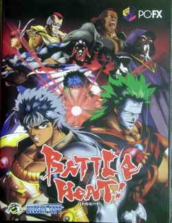 Battle Heat (NEW)