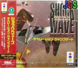 Shock Wave Operation Jumpgate (NEW)