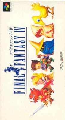 Final fantasy IV (box damage little)