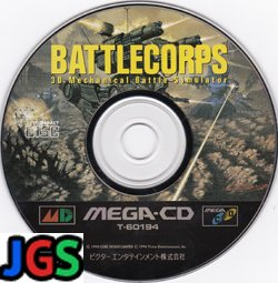 Battle Corps (game disk only)