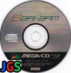 Bari-Arm (game disk only)