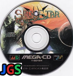 Soul Star (game disk only)