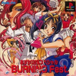 Asuka 120% Special Burning Fest. (disc scratch little)