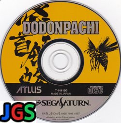 Dodonpachi  (game disk only)
