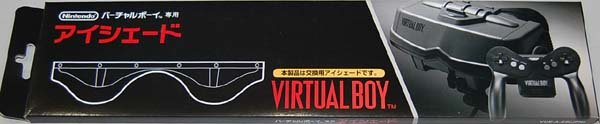 Virtual Boy Eye Shade (NEW)