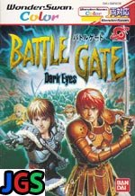Battle Gate Dark Eyes  (with box and manual)
