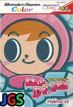 Mr Driller (with box and manual)(box damage little)