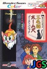 Calico Cat Holmes Ghost Panic (new)