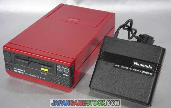 Famicom DISK System + RAM adapter loose