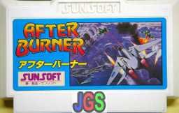 After Burner loose