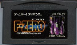 F-ZERO Advance loose