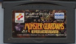 Monster Guardians loose