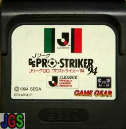 J.League GG Pro Striker 94 loose