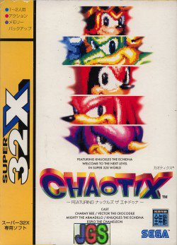 Chaotix 32x (box damage little)
