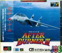 After Burner III (NEW)