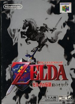 The Legend Of Zelda Ocarina of Time (box and manual/box damage)