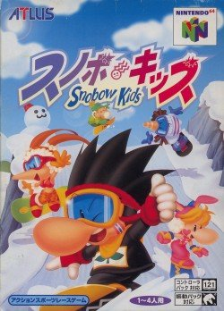 Snobow Kids (box and manual)