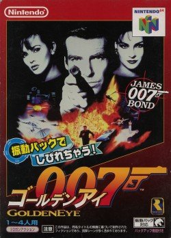 007 Golden Eye  (box and manual)(box damage)