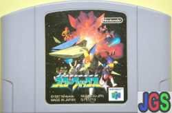 Star Fox 64 loose