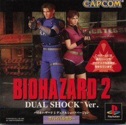 Bio Hazard 2 Dual Shock Ver. (manual damage little)
