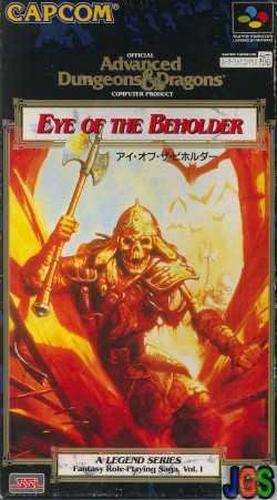 AD&D Eyes of The Beholder