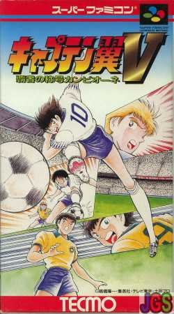 Captain Tsubasa V (box damage little)
