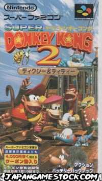 Super Donkey Kong 2 (box damage little)