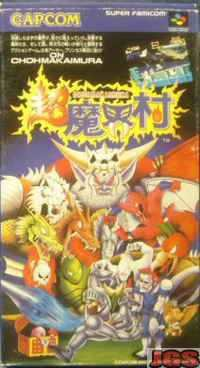 Chou Makai-Mura (Super Ghost N Goblins)(box little dama