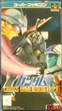 Mobile Suit Gundam Cross Dimension 0079 (box damage little)